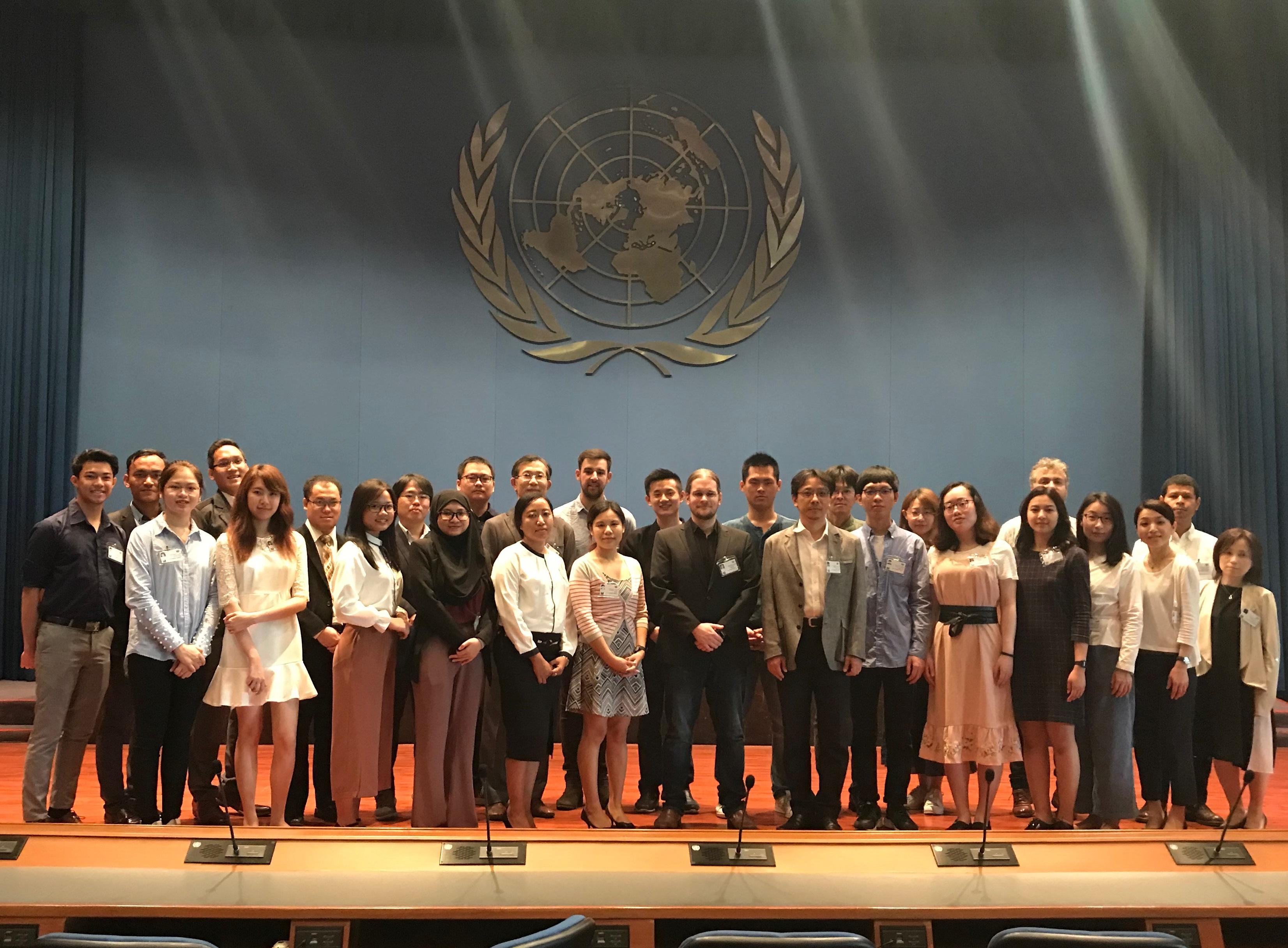 Visit to UN office
