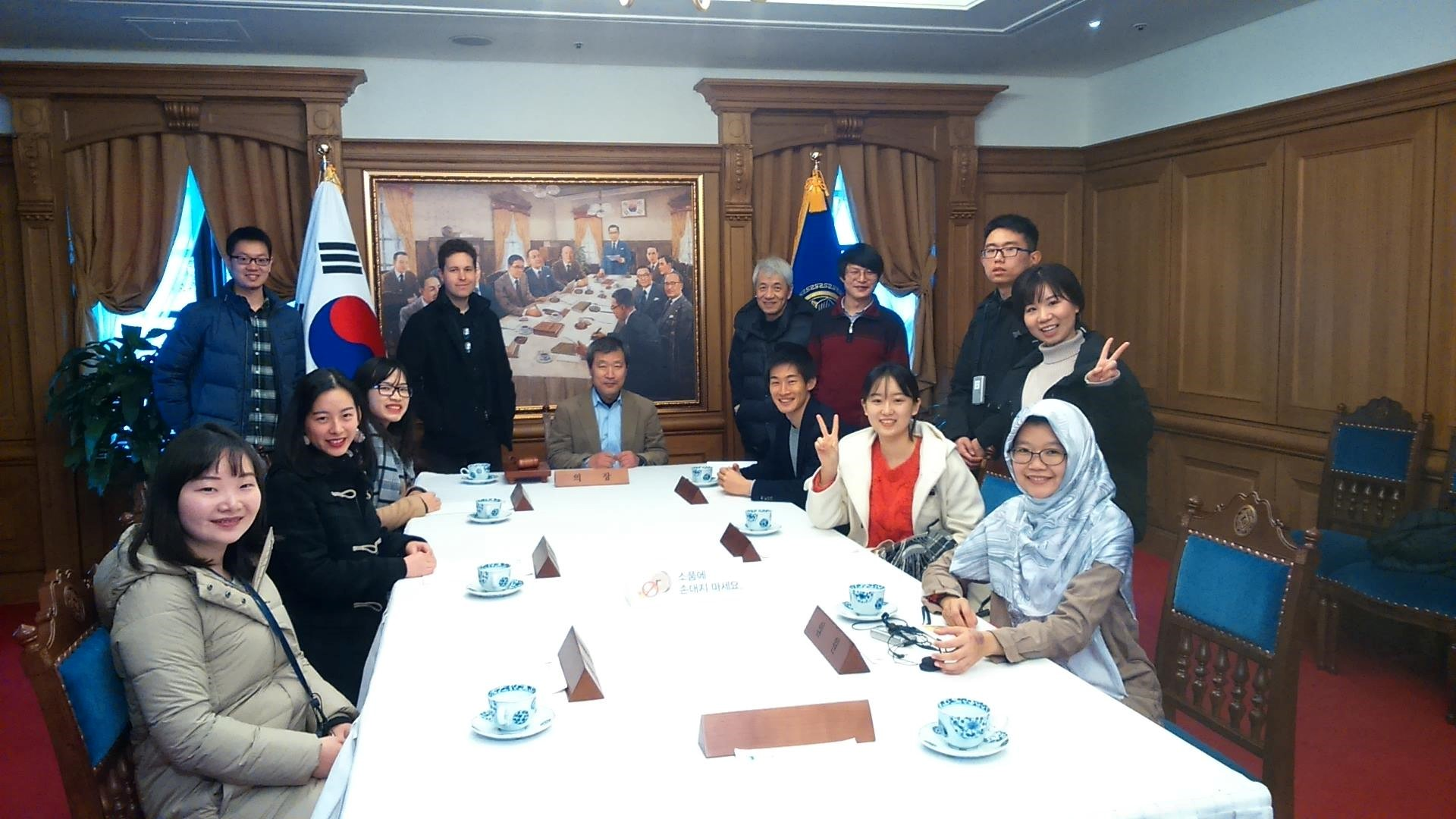 Visit to Bank of Korea