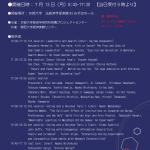 2015  応用ミクロ経済学セミナー