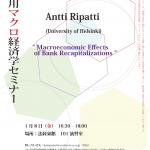 応用マクロ経済学セミナーPOP 1.8