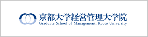 Graduate School of Management, Kyoto University