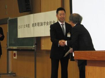 佐々木啓明准教授 経済理論学会奨励賞を受賞